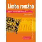 Manual Limba si literatura romana pentru clasa a VIII-a - Marian Iancu
