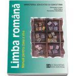 Limba si literatura romana, Manual pentru clasa VII-a - Sofia Dobra