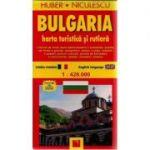 Bulgaria. Harta turistica si rutiera (Huber Kartographie)