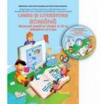 Limba si literatura romana. Manual - clasa a III-a sem al II-lea (contine CD cu manualul in format digital)