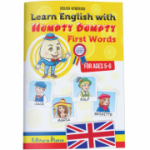 Learn English with Humpty Dumpty, first words