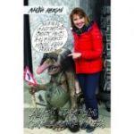Aventuri in tara trolilor. Jurnal de calatorie in Norvegia - Marina Almasan