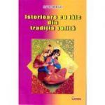 Istorioare din traditia sufita - Sa Di Shirazi