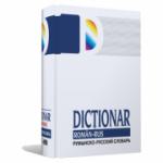 Dictionar Roman-Rus - Gheorghe Bolocan, Tatiana Medvedeva, Tatiana Vorontova