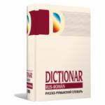 Dictionar rus-roman - Gheorghe Bolocan, Tatiana Medvedeva, Tatiana Vorontova