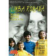 LIMBA ROMANA - MANUAL PENTRU CLASA A V-A