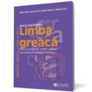 Manual limba greaca - clasa a XII-a
