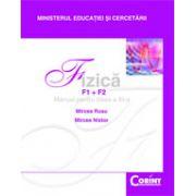 Fizica F1+F2- Manual pentru clasa a XI-a ( O. Rusu)