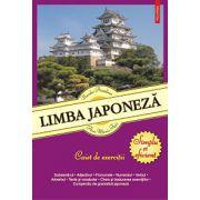 Caiet de exercitii limba japoneza