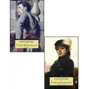 Fratii Karamazov, 2 volume - F. M. Dostoievski