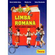 Limba si literatura romana- Manual pentru clasa a V-a (Maria Emilia Goian)
