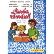 Limba si literatura romana- Manual pentru clasa a V-a ( M. Iancu)