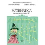 Matematica- Manual pentru clasa a III-a (Steriana Chetroiu)