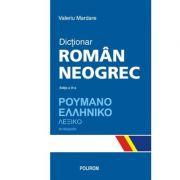 Dictionar roman-neogrec. Editia a III-a, revazuta si adaugita - Valeriu Mardare