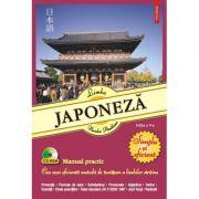 Limba japoneza. Manual practic Editia a V-a (+ CD) - Neculai Amalinei