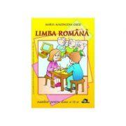 Limba romana (auxiliar pentru clasa a II-a)