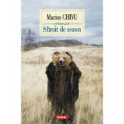 Sfirsit de sezon - Marius Chivu