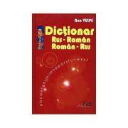 Dictionar Rus-Roman, Roman-Rus - Ana Vulpe