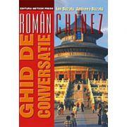 Ghid de conversatie roman-chinez - Ion Buzatu