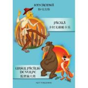 Ion Creanga, Pacala si Ursul pacalit de vulpe (Editie bilingva Romana-Chineza)