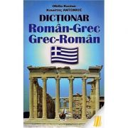 Dictionar Roman-Grec, Grec-Roman (Ofelia Kostan)