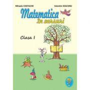 Matematica in versuri, Auxiliar pentru clasa I-a - Mihaela Costache