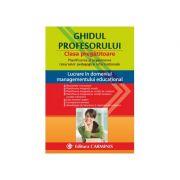Ghidul profesorului - clasa pregatitoare. Planificarea si organizarea resurselor pedagogice informationale
