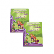 Fairyland 3A si 3B, Pupils Book. Manual de Limba Engleza pentru clasa a III-a, Semestrele I si II - Virginia Evans