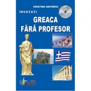 Greaca fara profesor - Cristina Dafinoiu