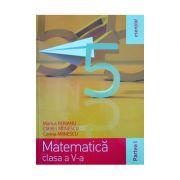 Matematica, Esential pentru clasa a V-a. Partea I (Marius Perianu)