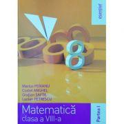 Matematica, Esential pentru clasa a VIII-a. Partea I (Marius Perianu)
