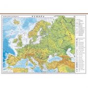 Europa. Harta fizica si politica 1400x1000 mm cu sipci (GHC1F14)