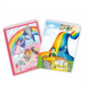 Carte personalizata – (numele copilului dumneavoastra) si VISUL