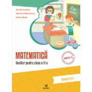 Matematica - clasa a III-a - semestrul I (A. Șeulean, E. Oltean, M. Minculescu)