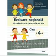 Evaluare nationala pentru clasa a IV-a