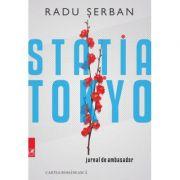 Statia Tokyo - Radu Serban