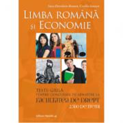 Teste grila pentru concursul de admitere la Facultatea de Drept - Limba romana si Economie 2015