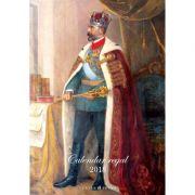 Calendar regal 2018. Calendar de perete - Principele Radu al Romaniei