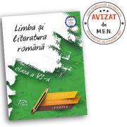 Limba si literatura romana - clasa a VI-a
