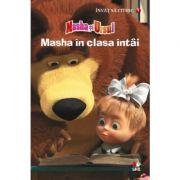 Invat sa citesc. Masha si Ursul. Masha in clasa intai (Nivelul 1)