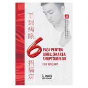 6 pasi pentru ameliorarea simptomelor - Fan Binghua