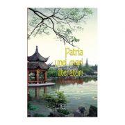 Patria unei mari literaturi - Ma Xiaodong