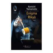 Enigma Rikyū - Kenichi Yamamoto