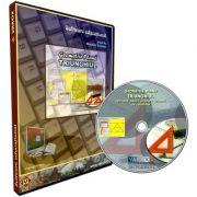 Geometrie Plana. Triunghiul. Aplicatie pentru predare asistata de calculator. CD