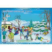 Iarna. Peisaje, jocurile copiilor, fenomene ale naturii - Claudia Julea