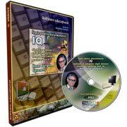 UnivTest Evaluator IQ Pro. Simulator realizat si adaptat dupa lucrarea cunoscutului psiholog profesor doctor Hans Jurgen Eysenck. CD