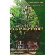 Cuvioasa Teodora din Peloponez - Monahul Gherontianou Longhin