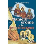 Mamele eroine ale Sfintilor Trei Ierarhi - Atanasie I. Skarmoghiani