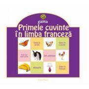 Pliante educative - Primele cuvinte in limba franceza