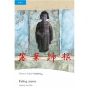 PLPR4. Falling Leaves RLA 2nd Edition. Paper - Adeline Yen Mah